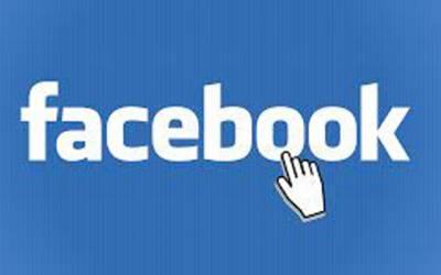 اب کونسے لوگ فیس بک استعمال کر سکیں گے کونسے نہیں؟ جانئے
