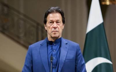 مسئلہ کشمیر کےمنصفانہ حل تک معاونت جاری رکھیں گے،وزیر اعظم کا یوم استحصال کشمیر پر پیغام