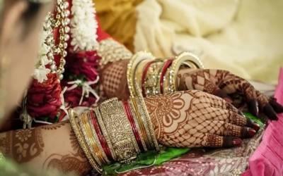 67 سالہ شخص کی 19 سالہ لڑکی سے شادی، سکیورٹی بھی مانگ لی