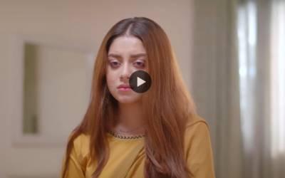 اداکارہ علیزے شاہ