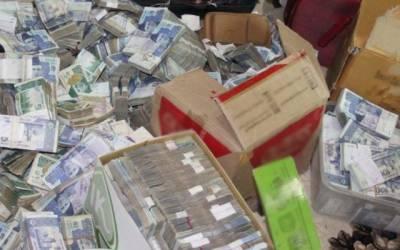 اہم سرکاری محکمے میں 25 کروڑ روپے کی ہیرا پھیری