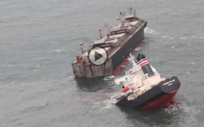 خوفناک حادثہ، بحری جہاز دو ٹکڑوں میں بٹ گیا، ویڈیو وائرل