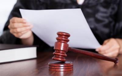 عدالت عالیہ کے ججز کو از سر نو انتظامی ذمہ داریاں تفویض