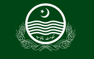 خطے کی موجودہ صورتحال پر پنجاب حکومت کا بڑا فیصلہ