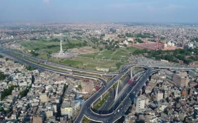 لاہور کے باسیوں کے لئے اہم خبر