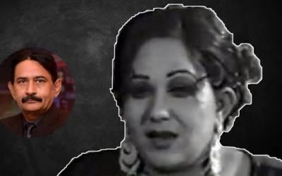 '' ہمدرد عورت '' خاندان سمیت قتل کیوں ہو گئی؟