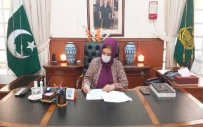 پنجاب میں اعلیٰ افسران کے تبادلے