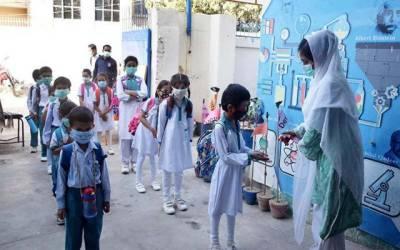 حکومت نے تعلیمی ادارے کھولنےکا اعلان کردیا