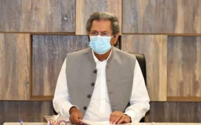 امتحانات شیڈول کے مطابق ہوں گے ، شفقت محمود نے اعلان کردیا