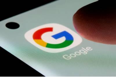مارکیٹ پر تسلط، جنوبی کوریا کی عدالت کا گوگل کو 18 کروڑ ڈالر جرمانہ