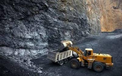 محکمہ معدنیات کا ملٹی پرپز کمپلیکس بنانے کا فیصلہ۔
