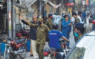 پنجاب کے کن اضلاع میں پابندیاں سخت؟ جانئے