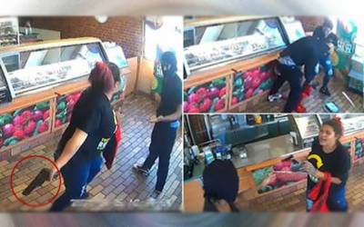 ڈاکو سے لڑنے والی خاتون ملازمہ کیساتھ کیا ہوا؟ ویڈیو منظرعام پر