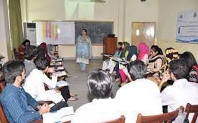 پنجاب یونیورسٹی نے طالب علموں کو بڑی خوشخبری سنا دی