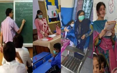 لاہور سمیت پنجاب بھر کے اساتذہ کیلئے خوشخبری