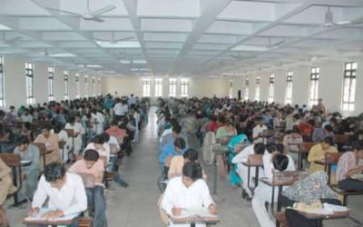 student punjab university