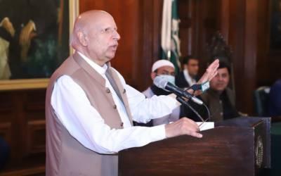 Mohammad Sarwar Governor Punjab