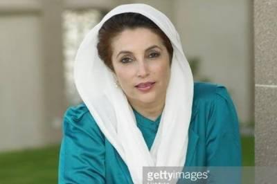 ppp,benazir bhutto shaheed
