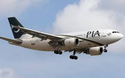 pakistan international air line