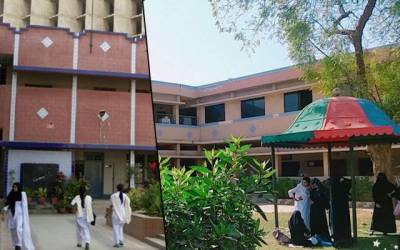 Vacant posts in public sector colleges