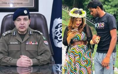DIG on Ayesha Akram case