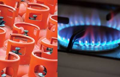 natural gas price hike