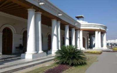 CM Punjab Secretariat