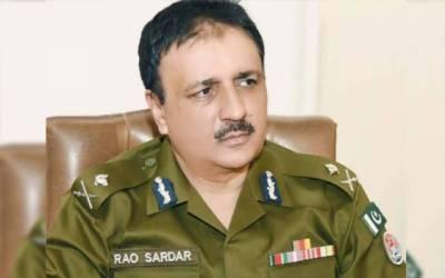 IG Rao Sardar