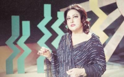 Singer Noor Jehan