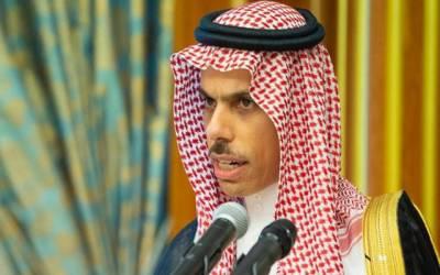 Saudi Foreign Minister Prince Faisal