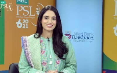 Zainab Abbas new picture viral