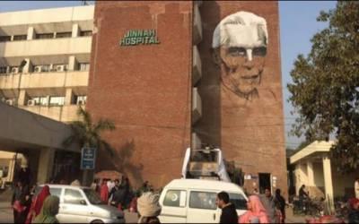 jinnah hospital lahore