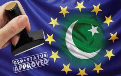 Pakistan's GSP status maintained