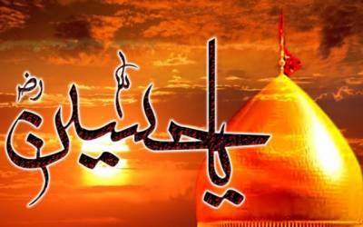 Hazrat imam Hussain chehlum ijas preparations