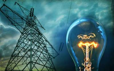 Electricity rate increases