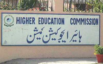 Higher Education Commission new policy