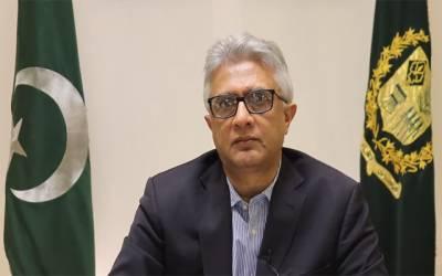 Dr Faisal Sultan on MDCAT