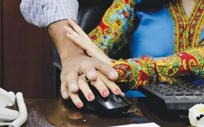 Punjab Education Foundation/Anti Harrasment Act