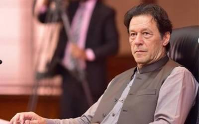 PM Imran Khan Sad