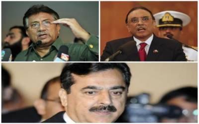 Lahore HC bench hearing Musharraf, Zardari, Gillani cases hearing