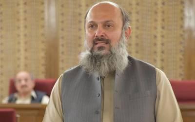 Jaam Kamal