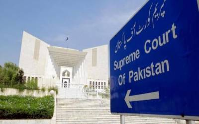 temple case hearing in supreme court of pakistan
