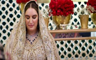 bakhtawar bhutto Son