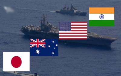 Second phase of Malabar exercise begins in Bay of Bengal