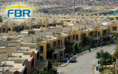 FBR calls for new valuation of properties