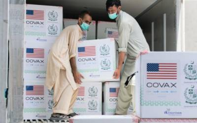 us covid vaccine To pakistan