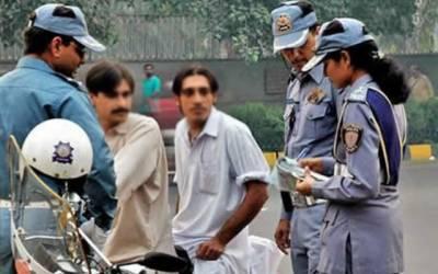 Lahore wardens
