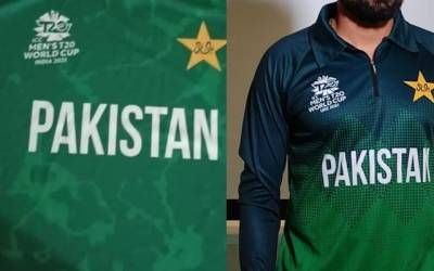 Pakistan Worldcup T20 kit